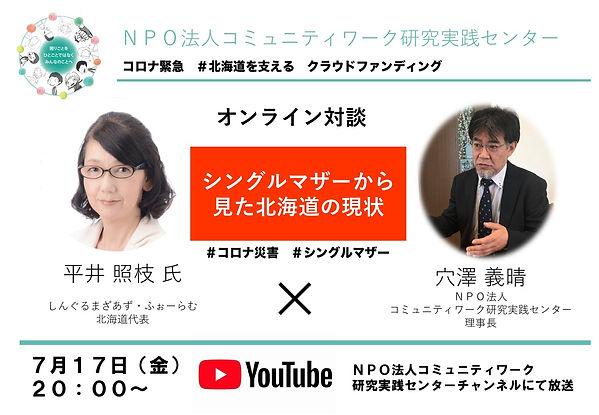 20200717 youtube.jpg