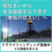 バナー_250px×250px.jpg
