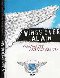 wings over.jpg