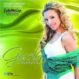 Artist: Gisela (Andorra Eurovision finalist) Single: Casanova