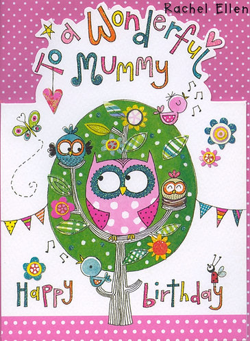 To a Wonderful Mummy.