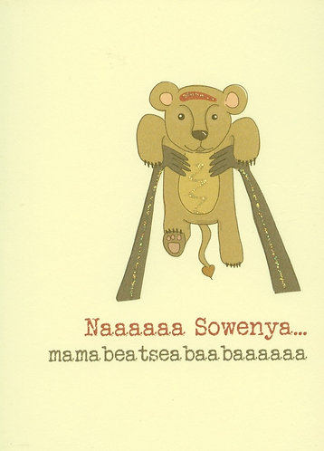 Naaaaaa Sowenya