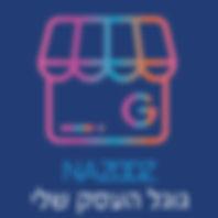 nazooz-icons14.jpg