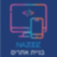nazooz-icons-7.jpg