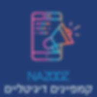 nazooz-icons-3.jpg