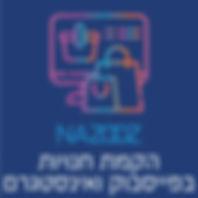 nazooz-icons-2.jpg