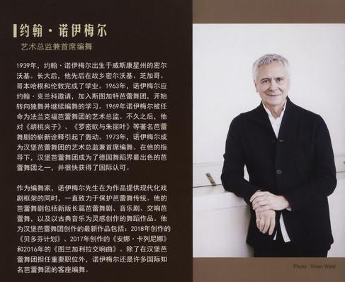 China Program Page