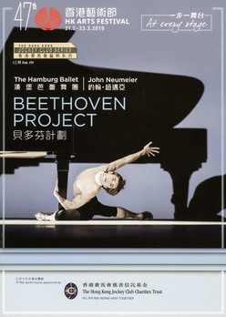 Hong Kong Program Cover for Beethoven-Project