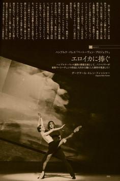 Program Image in Japan