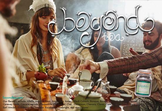 Beyond tea ad concept (version 2).
