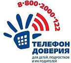 IMG-20200921-WA0017.jpg