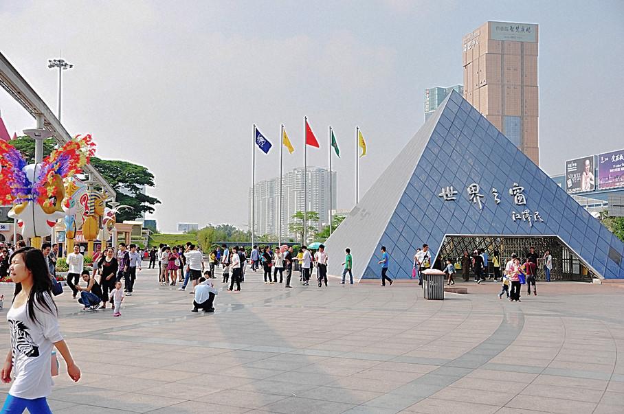Shenzhen, China - Travel Photography