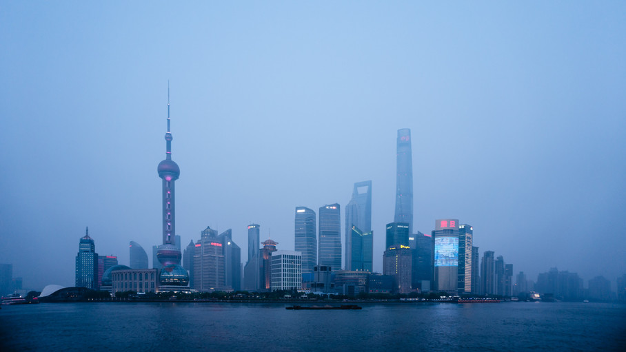 Shanghai, China - Travel Photography