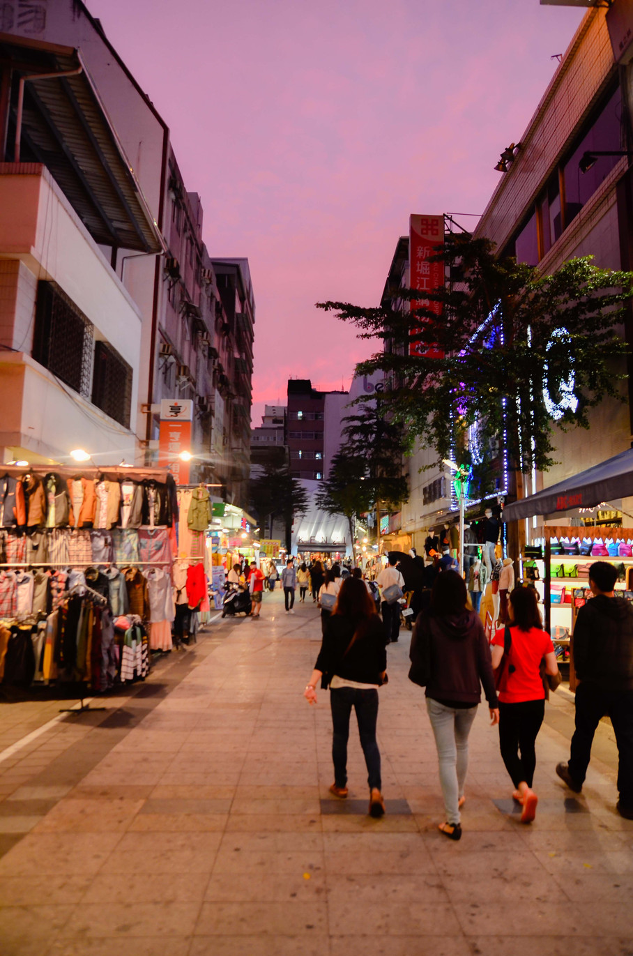 Kaohsiung, Taiwan - Travel Photography