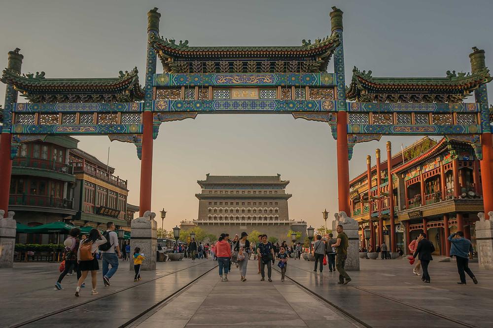 Qian Men Street shopping beijing