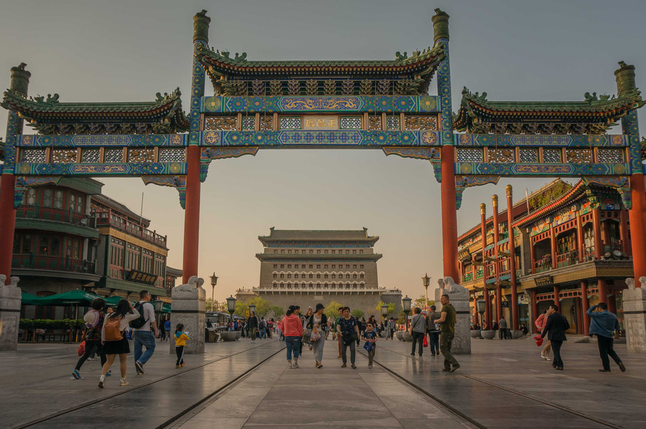 Beijing, China - Travel Photography