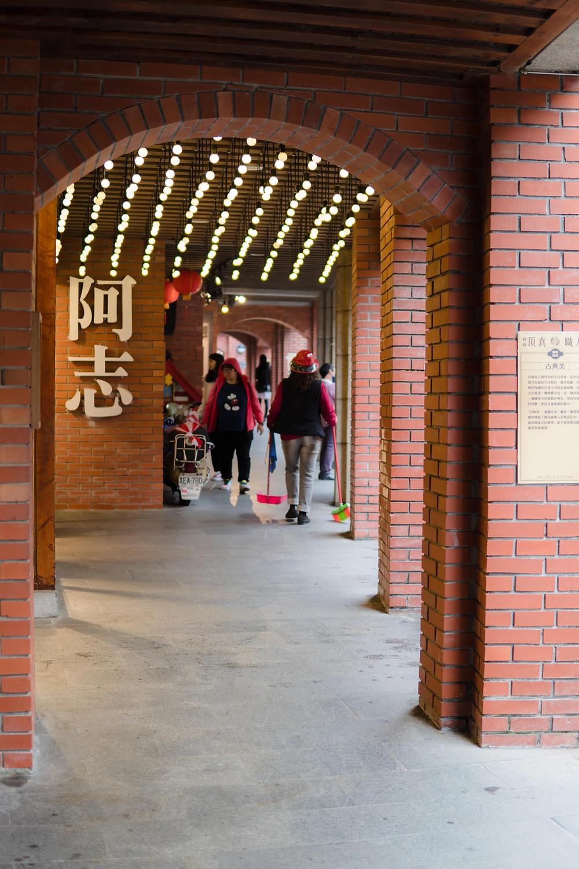 宜蘭傳藝中心, National Center for Traditional Arts Yilan