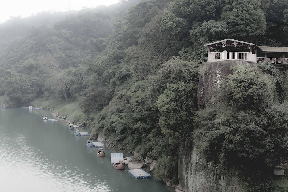 Bitan, 碧潭