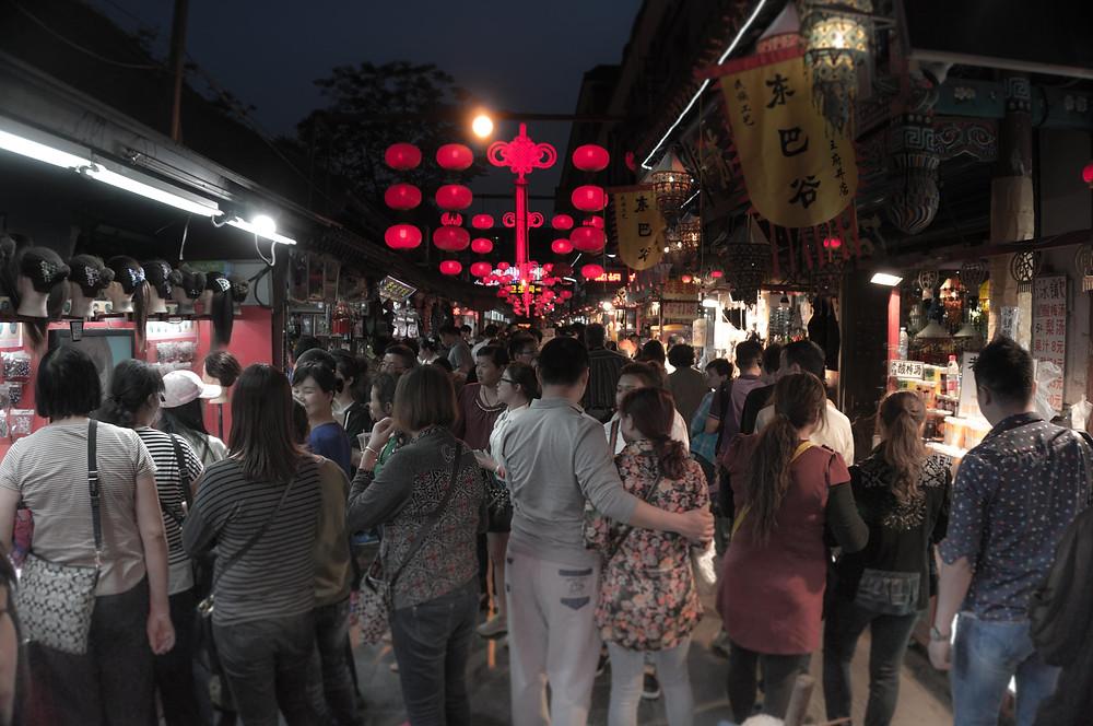 Wangfujing Food Market beijing