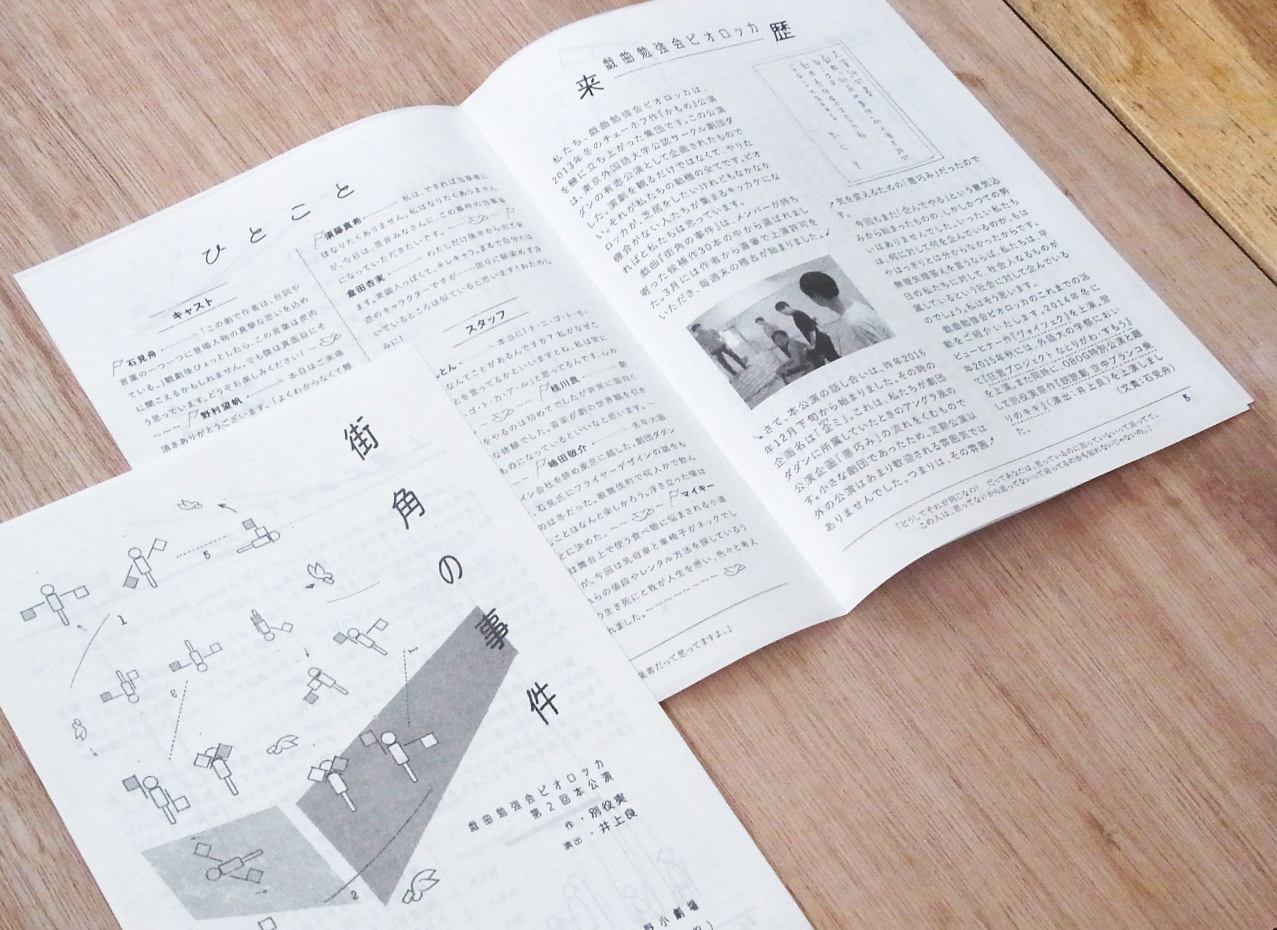 book-2