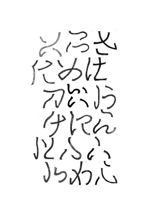 moji_set_2.png