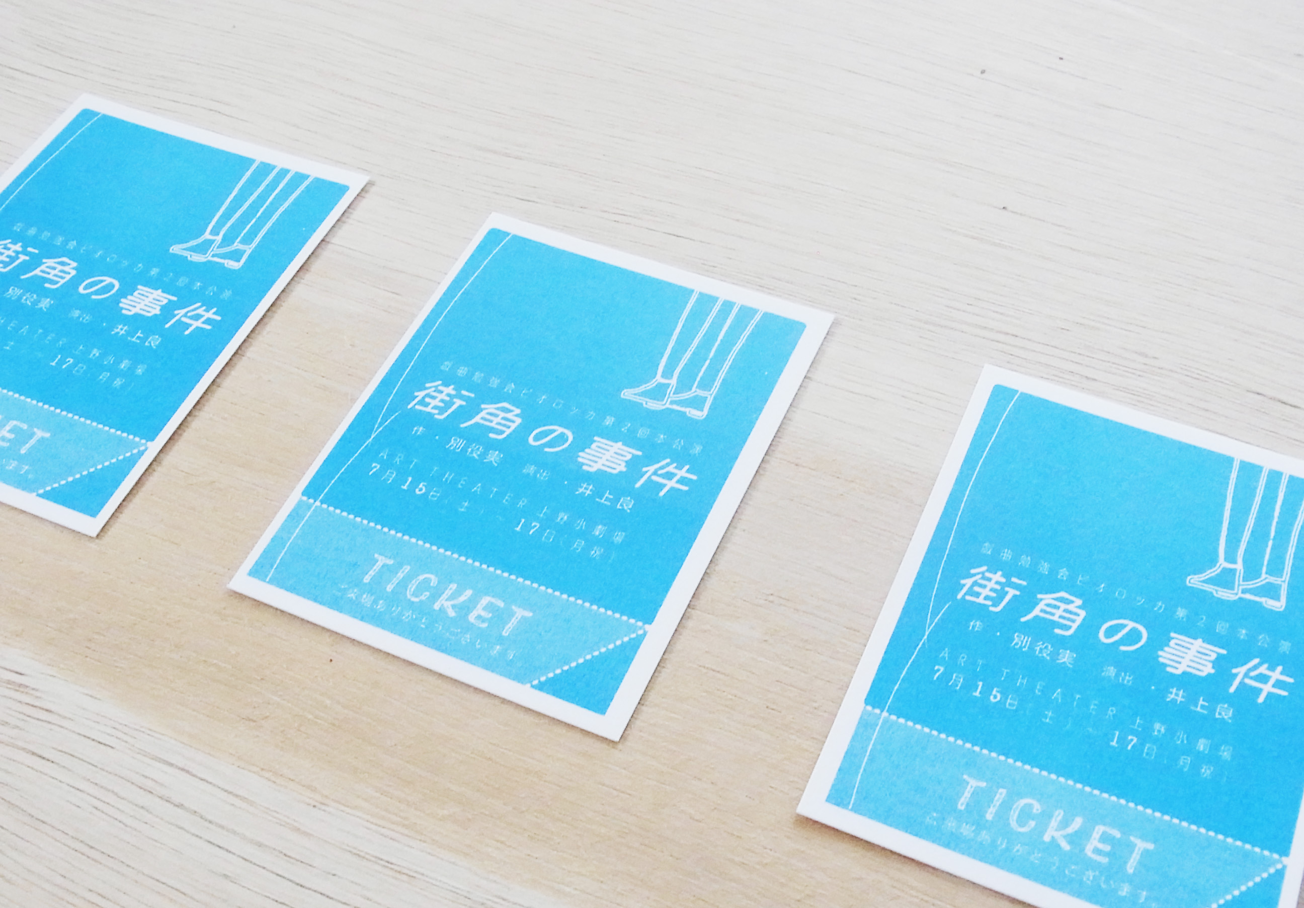 ticket-3