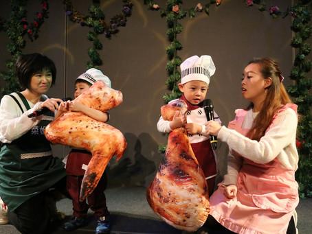 兒童話劇班