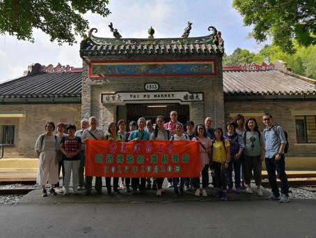 香港鐵路博物館 & 農耕樂