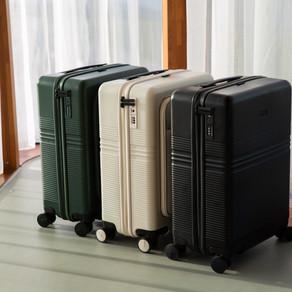 Een koffer die aan alle eisen voldoet. Gebruiksvriendelijk, stylish én duurzaam. NORTVI!