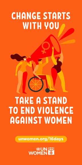 UN Women  End Violence Against Women Campaign