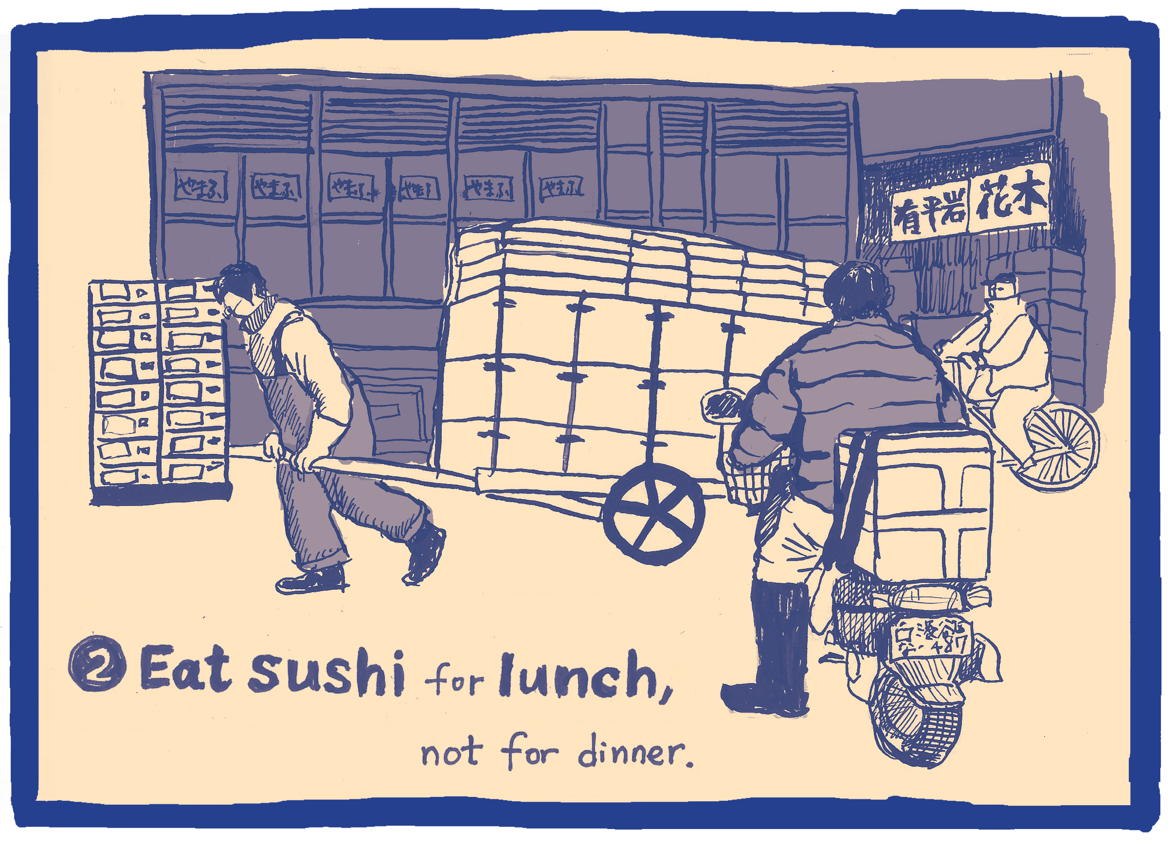The Ten Commandments of Sushi #2