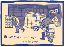 The Ten Commandments of Sushi #2