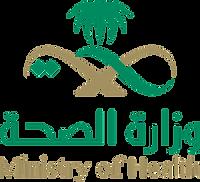 Ministry of Health MOH - Saudi Arabia.pn