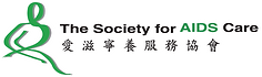 The Society For AIDS Care Hong Kong 2.pn