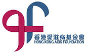 Hong Kong AIDS Foundation 1.jpg