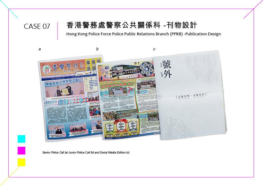 2020 daiyuk website_case 01-07 slide sho
