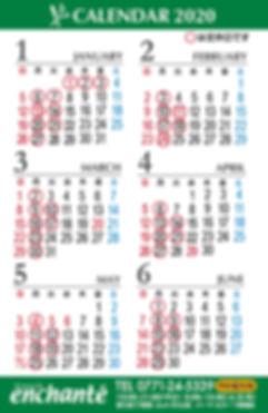 アンシャンテカレンダー2020-01.jpg