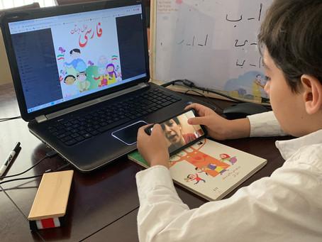 آموزش فارسی به نسلدومیها