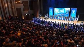 הוועידה העולמית ה-21 לחצו לקריאה