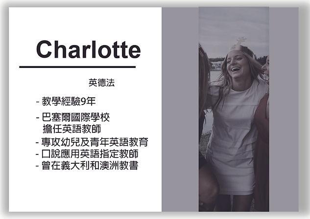 Charlotte-01-01.jpg