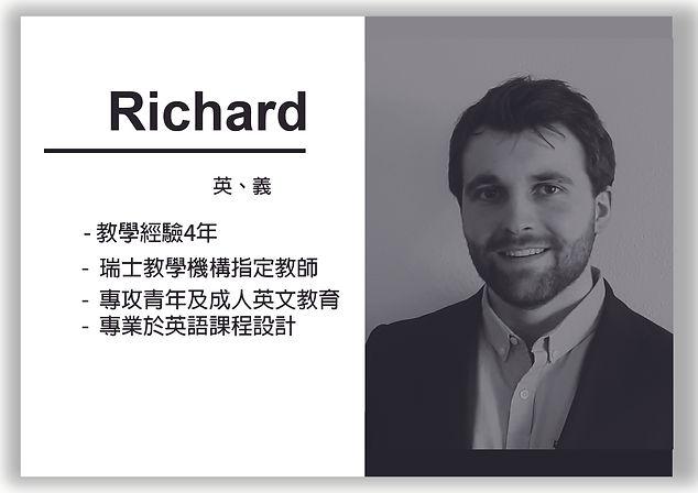 richard-01.jpg