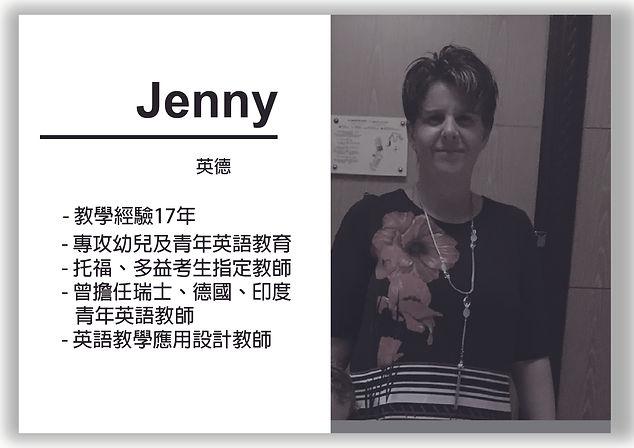 jenny-01.jpg