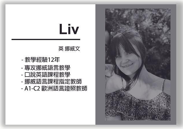 LIV-01.jpg