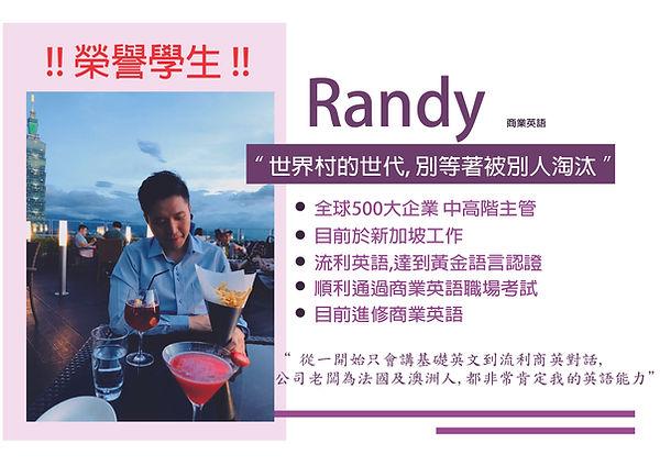 Randy-01-01.jpg