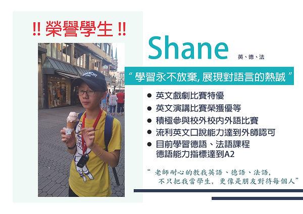 shane-2-01-01.jpg