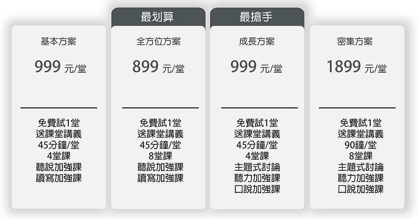 price-01.jpg