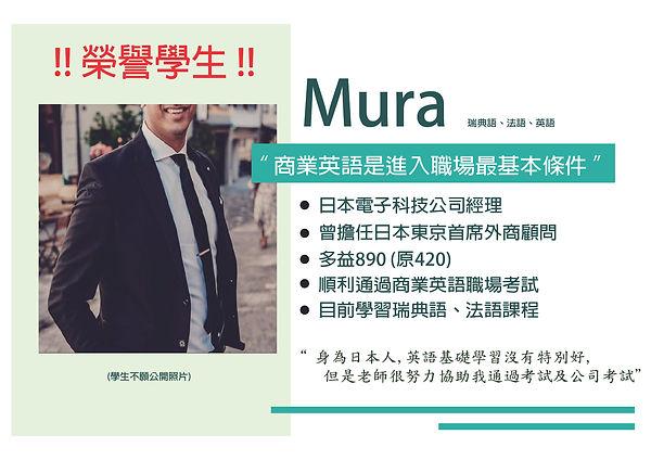 Mura-01.jpg