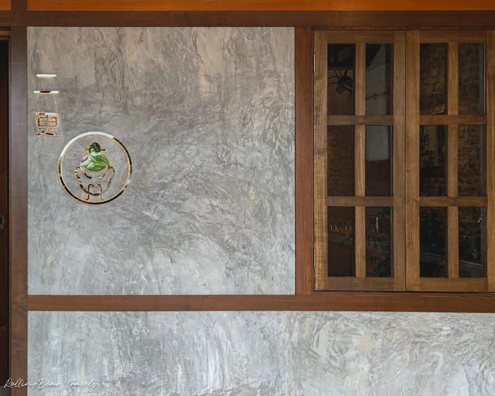 二更Clock Eleven entrance signage and timber window facade | RollingBear Travels.