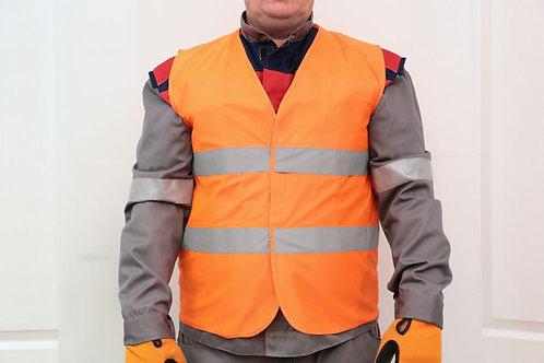 Láthatósági mellény Narancssárga