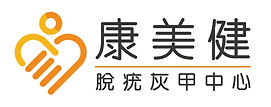 灰甲Logo.jpeg